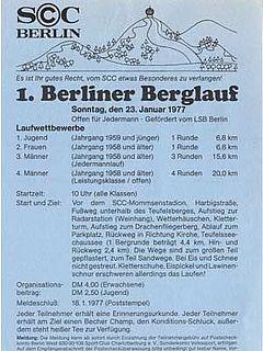 Medaille aus Bronze vom Sportfest der Polizeigruppe Süd-Berlin E2 1923